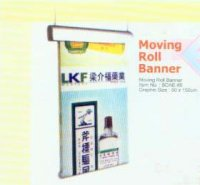 Moving Roll Banner